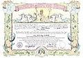 Shellback Certificate for Robert C Fay aboard USS Diphda (AKA-59) on 28 August 1945.jpg