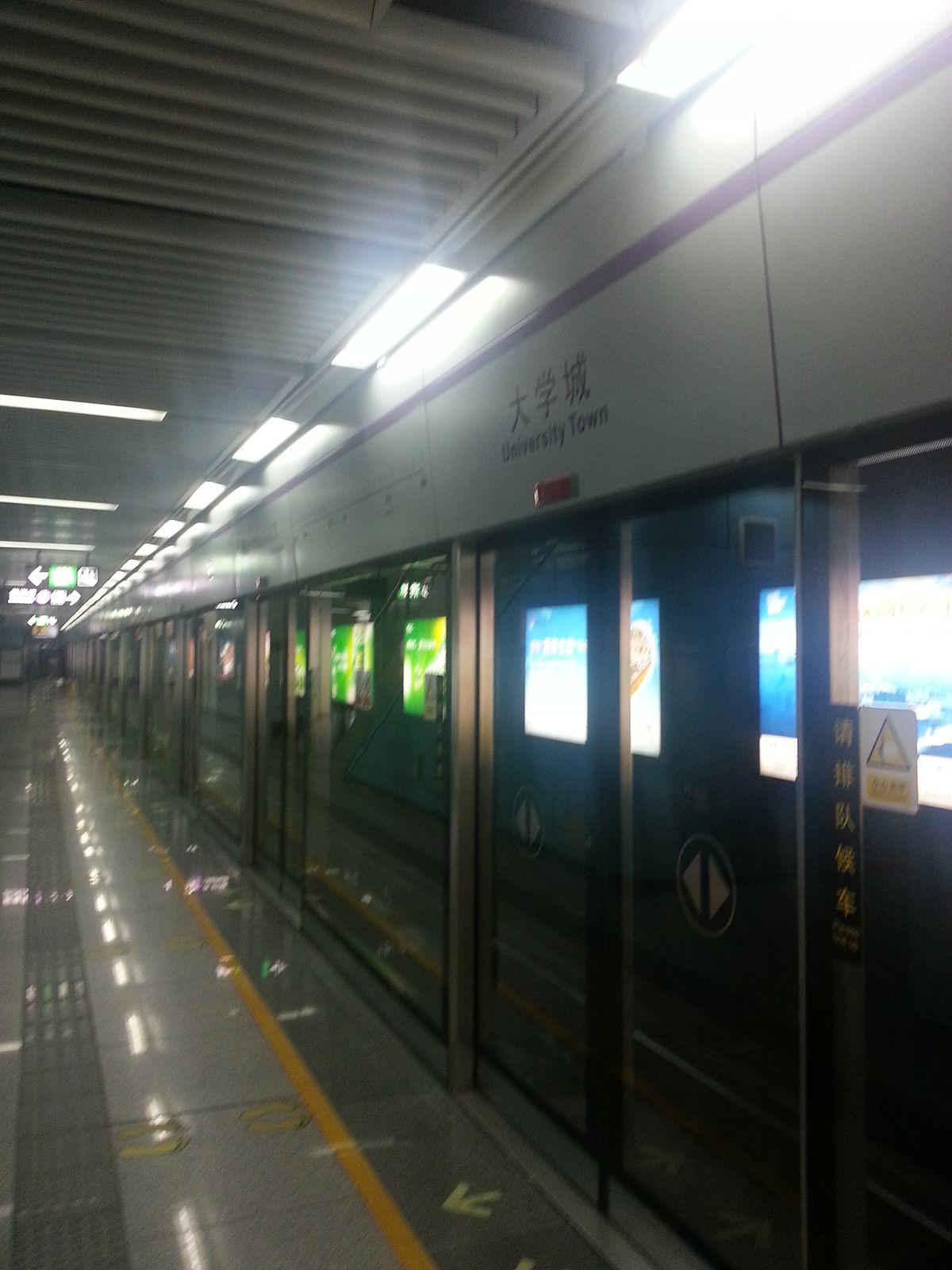 university town station  shenzhen