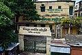 Shibpur Public Library - 178 Sibpur Road - Howrah 2013-07-14 0925.JPG