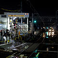 Shimokita Night - 2009-01-05 21.12.29 (by Guwashi999).jpg