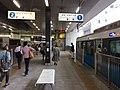 Shin-Shizuoka Station-1.jpg