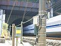 Shinkansen Kamonomiya Test track Bentenyama Tunnel.jpg