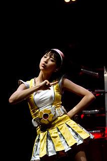 Shiori Tamai Japanese singer