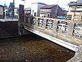 Shira-kawa-bashi Bridge.jpg