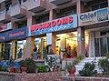 Shops on Jinnah Avenue in Islamabad.jpg