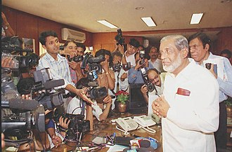 Deputy Speaker of the Lok Sabha - Image: Shri P.M. Sayeed assumes the charge of Union Minister for Power in New Delhi on May 25, 2004