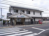 Shurakaruen Station.JPG