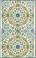 Sidewall, Vine, 1873 (CH 18471671-4).jpg