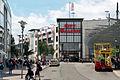 Siegen City-Galerie.jpg