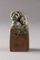 Sigillstamp från Kina i lergods - Hallwylska museet - 95433.tif