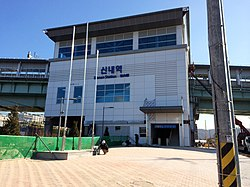 Sinnae Station 20131228 104952.JPG