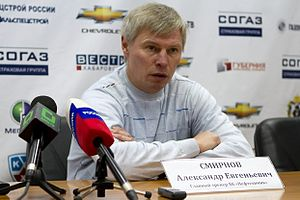 Alexander Smirnov (ice hockey) - Image: Smirnov Alexander 260911