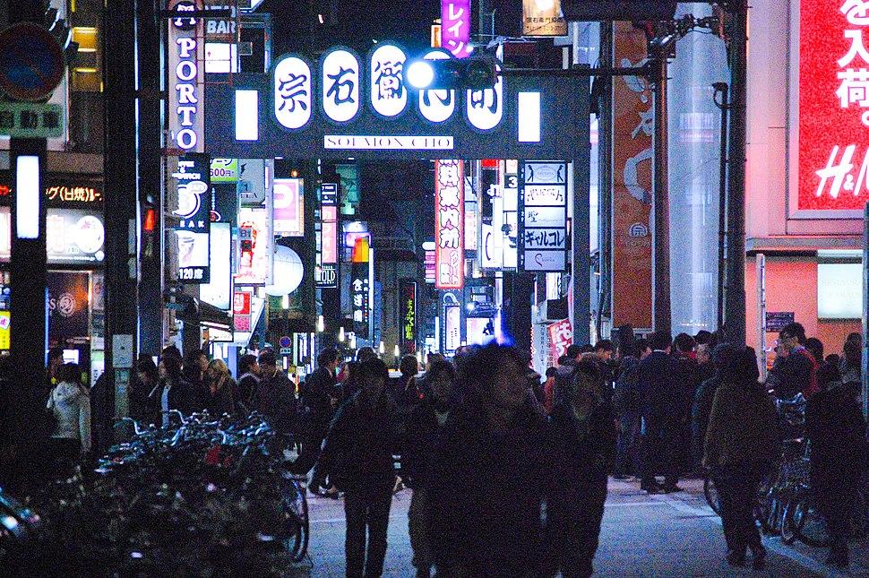 Soemoncho, Osaka Minami