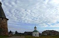 Solovetsky (Arkhangelsk Oblast)02.jpg