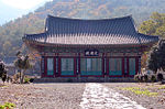 South Korea-Goheunggun-Neunggasa 5840-07 Daeungjeon.JPG