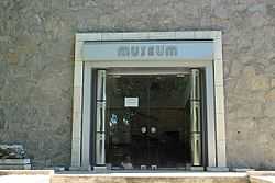 Sozopol Archaeological Museum Entrance.jpg