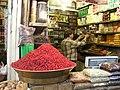 Spice Seller in Tehran (24837785447).jpg