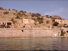 Datoteka:Spinalonga, Crete - no audio.webm