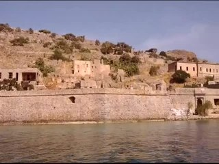 Αρχείο:Spinalonga, Crete - no audio.webm