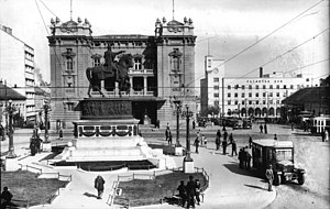 National Theatre in Belgrade - The National Theatre c. 1930.