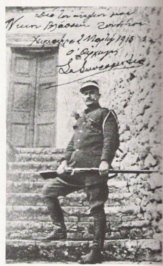 Himara revolt of 1912 - Spyros Spyromilios in Himara