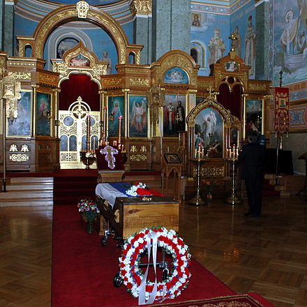 Denikin's coffin in St. Nicholas Russian Orthodox Cathedral, New-York. St. Nicholas Russian Orthodox Cathedral interior.jpg