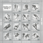 Stamp-russia2014-sochi-winter-olympics-block.png
