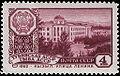 StampUSSR1962CPA2708.jpg