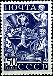 Stamp Soviet Union 1940 CPA743A.jpg