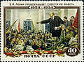 Stamp Soviet Union 1954 CPA 1749.jpg