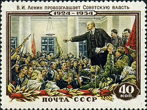 http://upload.wikimedia.org/wikipedia/commons/thumb/d/d4/Stamp_Soviet_Union_1954_CPA_1749.jpg/300px-Stamp_Soviet_Union_1954_CPA_1749.jpg