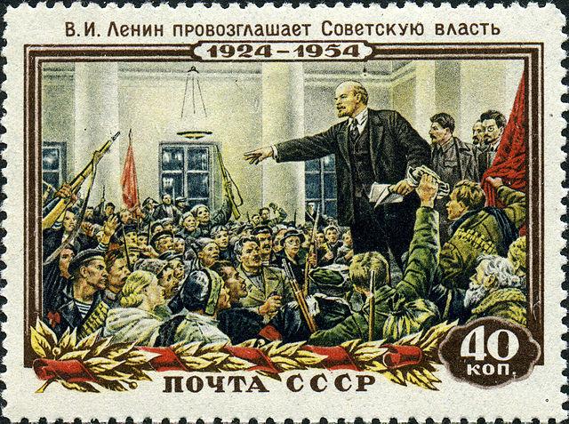Сталин на картине В.А.Серова «Ленин провозглашает Советскую власть». Марка СССР, 1954 г.