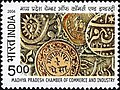 Stamp of India - 2006 - Colnect 158990 - Madhya Pradesh Chamber of Commerce and Industry.jpeg