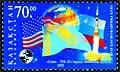 Stamp of Kazakhstan 375.jpg