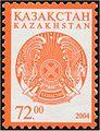 Stamp of Kazakhstan 470.jpg
