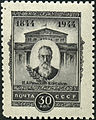 Stamp of USSR 0919.jpg