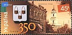 Stamp of Ukraine s677.jpg