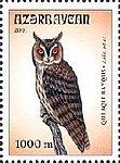 Stamps of Azerbaijan, 2001-600.jpg