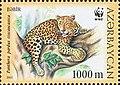 Stamps of Azerbaijan, 2005-685.jpg