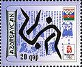 Stamps of Azerbaijan, 2008-814.jpg