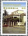 Stamps of Georgia, 2005-17.jpg