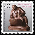 Stamps of Germany (Berlin) 1988, MiNr 823.jpg