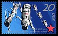 Stamps of Germany (DDR) 1971, MiNr 1639.jpg