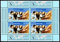 Stamps of Germany (DDR) 1988, MiNr Kleinbogen 3190.jpg