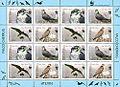 Stamps of Kyrgyzstan, 2009-573-576-sheet.jpg