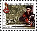 Stamps of Lithuania, 2014-21.jpg