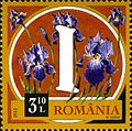 Stamps of Romania, 2015-018.jpg