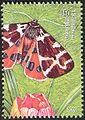 Stamps of Tajikistan, 019-02.jpg