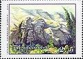 Stamps of Tajikistan, 051-05.jpg