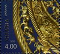 Stamps of Ukraine, 2013-63.jpg